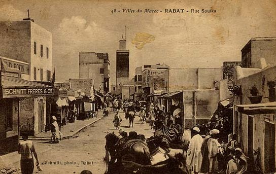 Rue Souika Rabat Maroc 1