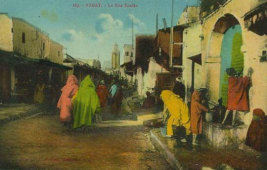 Rue Souika Rabat Maroc 3